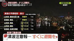 地震.jpg